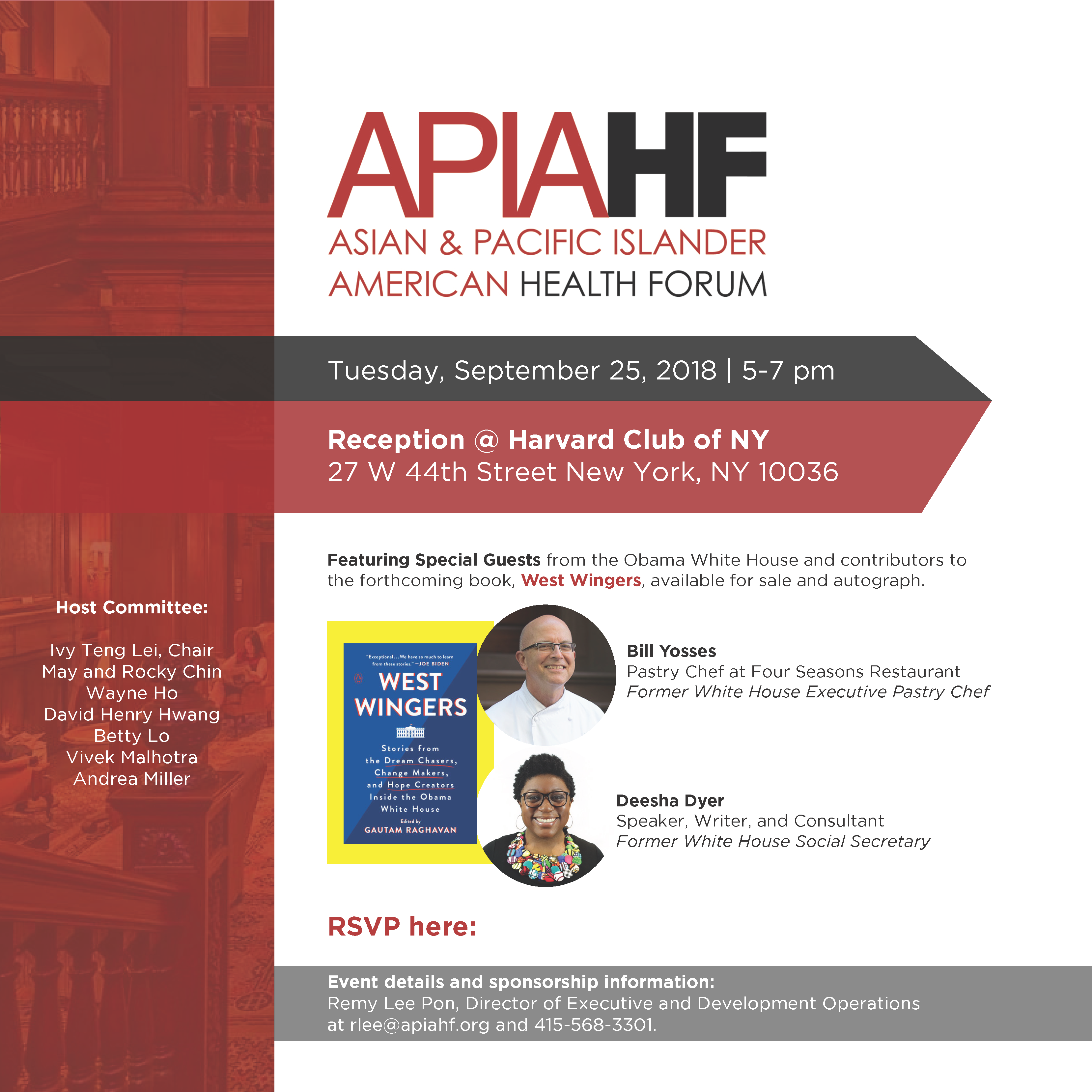 Donate to Asian & Pacific Islander American Health Forum Reception